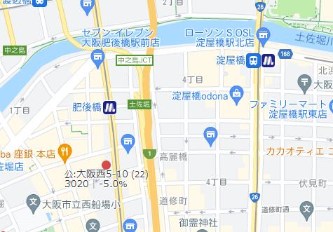 大阪市西区最高価格地点